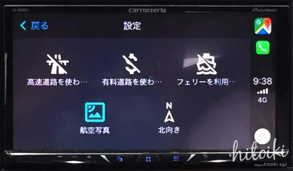 CX-8やCX-5ユーザーに!CarplayでGoogleマップの実際の使い心地のレビュー・人気・評価・評判・クチコミをまとめた!