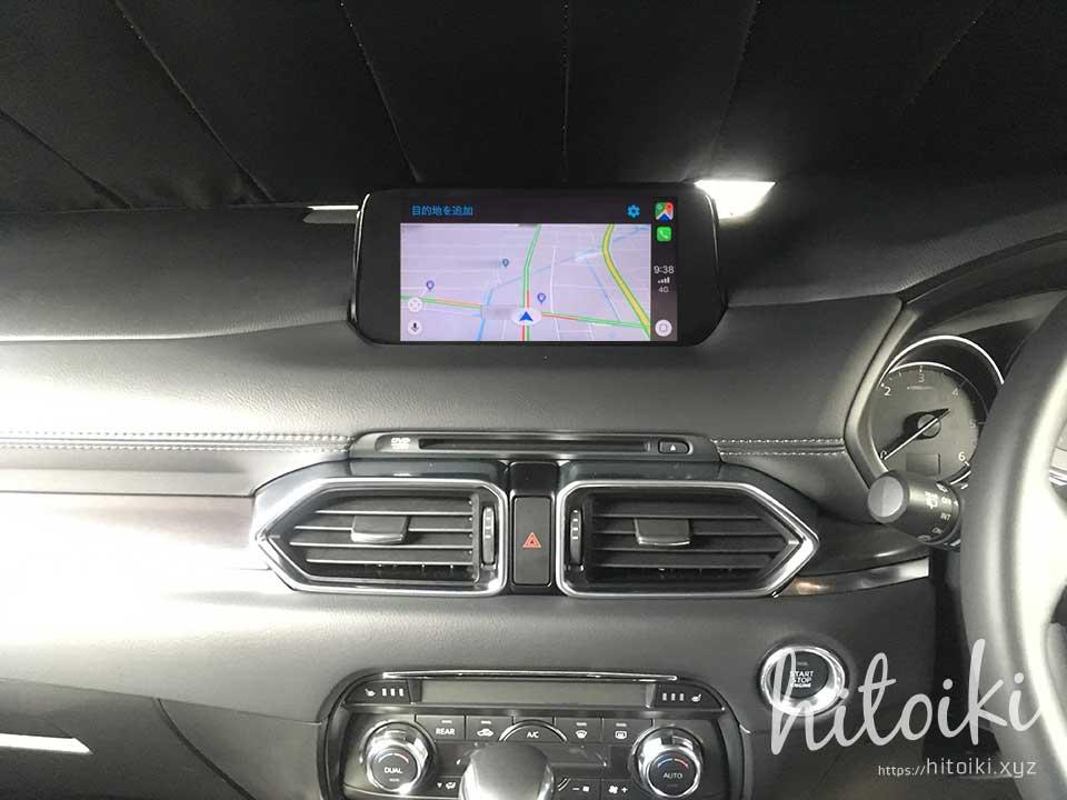 CX-8やCX-5ユーザーに!CarplayでGoogleマップの実際の使い心地のレビュー・人気・評価・評判・クチコミをまとめた!carplay_googlemaps_img_9292_02