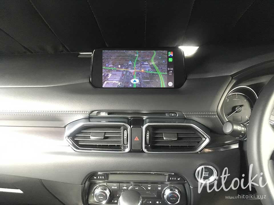 CX-8やCX-5ユーザーに!CarplayでGoogleマップの実際の使い心地のレビュー・人気・評価・評判・クチコミをまとめた!carplay_googlemaps_img_9292_03