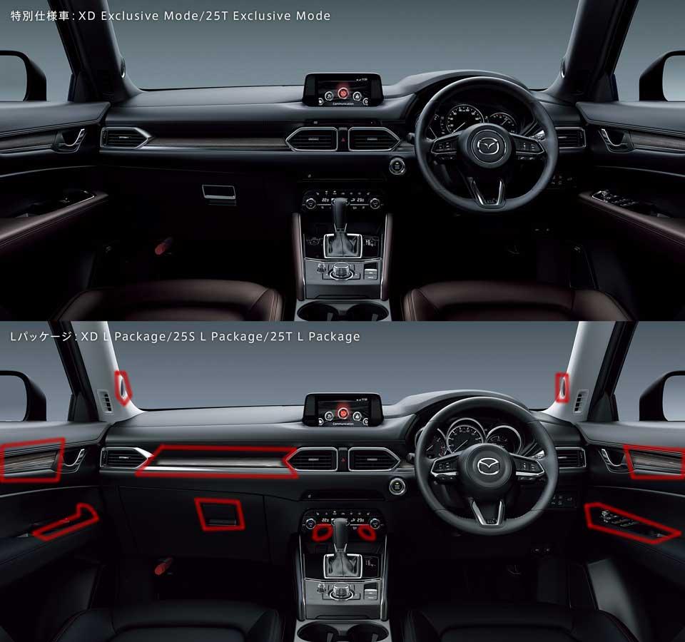 正式に公式発表!CX-5が2018年2度目の改良!CarplayやAndroidAuto対応・2.5Tのガソリンターボ搭載! cx-5_cx5_improvement_2018_07
