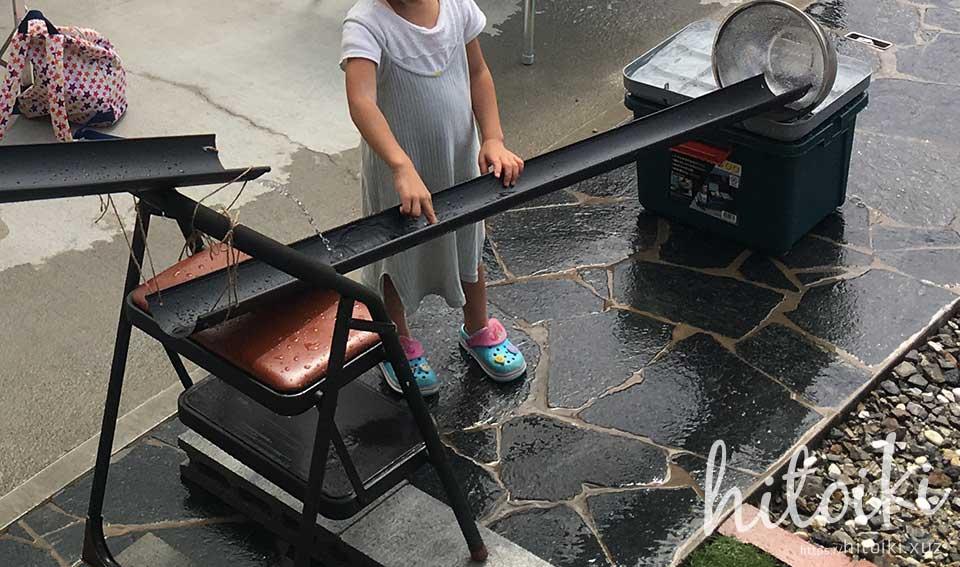 庭で流しそうめんパーティ!DIY初心者向き!雨樋(雨どい・軒どい)を使うと安くメンテナンスも簡単!評価・評判・レビュー・クチコミもまとめた! flowsomen_img_9234