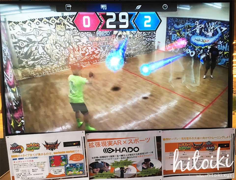 モリワクマーケット 輪之内店 雨の日に無料で遊べる親子向けアスレチック施設(レジャー施設)  AR HADO 波動 ゲーム GAME moriwaku_market_img_9502
