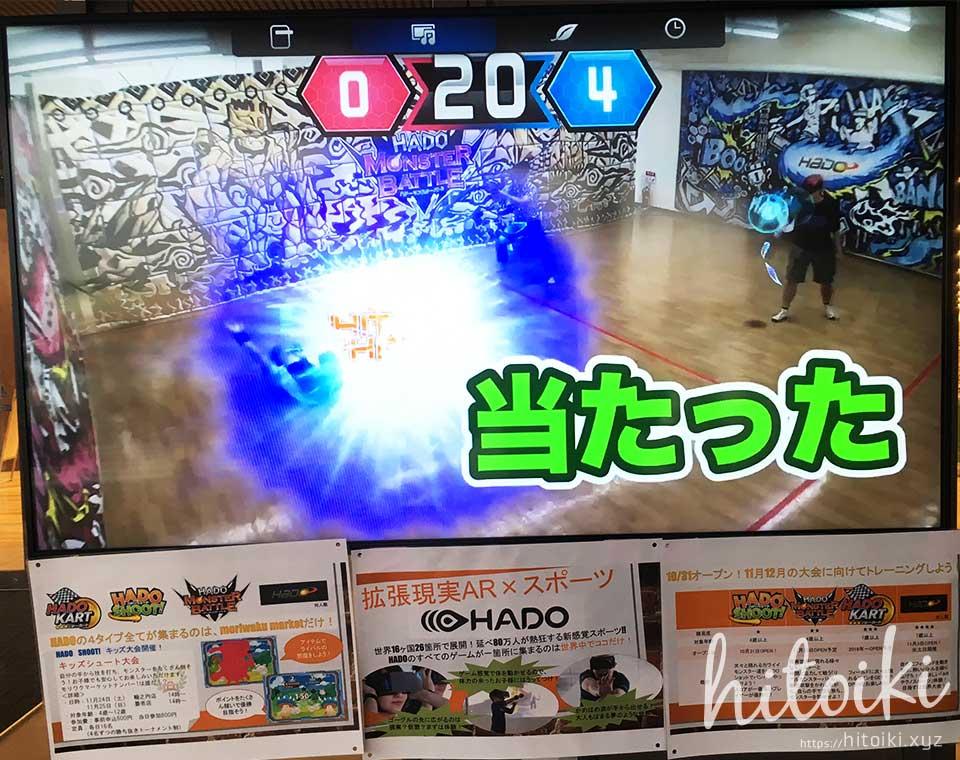 モリワクマーケット 輪之内店 雨の日に無料で遊べる親子向けアスレチック施設(レジャー施設)  AR HADO 波動 ゲーム GAME moriwaku_market_img_9503