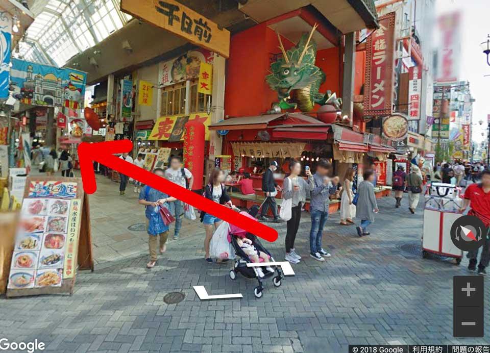 大阪観光&旅行で絶対に外せないグルメをまとめた!定番スポットなので要注意! osaka_gourmet