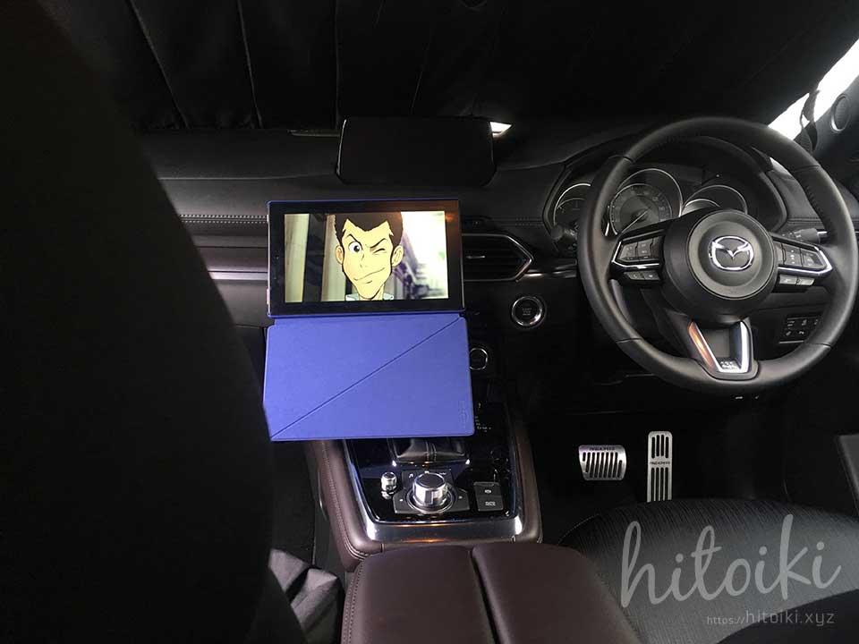 CX-8の後席モニターにはFirehd10タブレットが最適で満足度が高い!後席のリアモニターとして大活躍!評価・評判・レビュー・クチコミ付き! cx-8_cx8_amazon_firehd10_at-61_img_9881