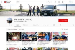 CX-8のXDを人気YouTuberが紹介!CX8の全てが分かる!軽快な解説の動画が初心者向けに分かりやすい!