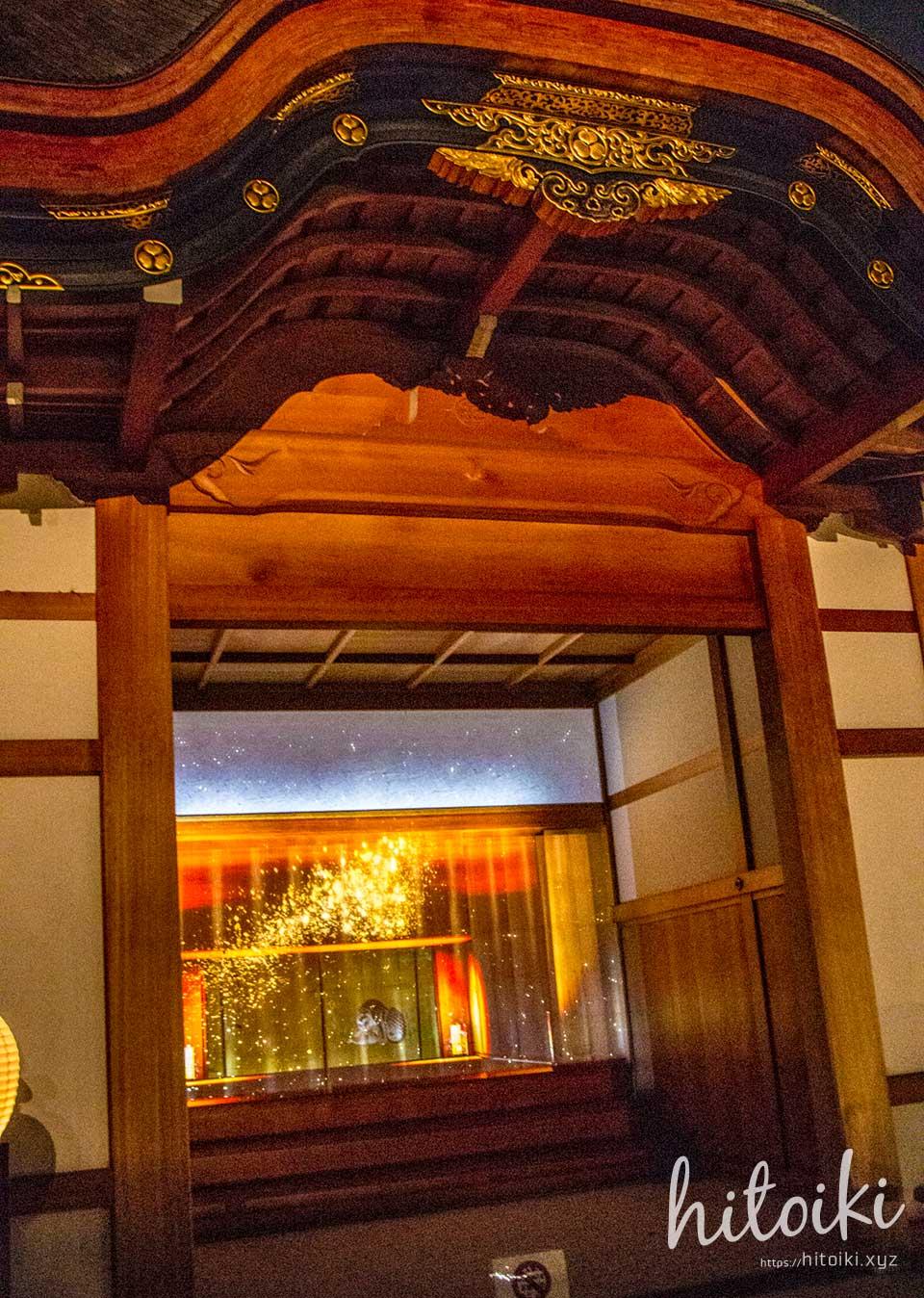冬は名古屋城デートがオススメ!プロジェクションマッピングが開催!アクセス方法とレポートをまとめた! nagoyajo_nagoya-nightcastle_img_8374