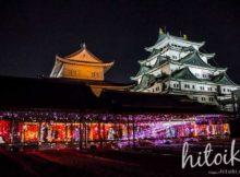 冬は名古屋城デートがオススメ!プロジェクションマッピングが開催!アクセス方法とレポートをまとめた! nagoyajo_nagoya-nightcastle_img_8391