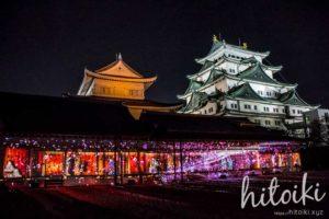 冬は名古屋城デートがオススメ!プロジェクションマッピングが開催!アクセス方法とレポートをまとめた!