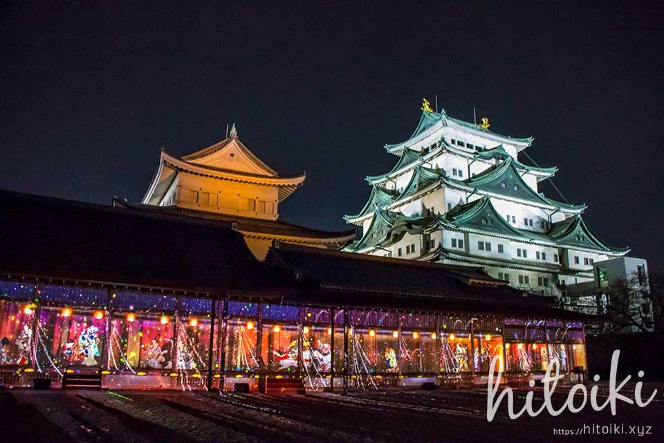 冬は名古屋城デートがオススメ!プロジェクションマッピングが開催!アクセス方法とレポートをまとめた! nagoyajo_nagoya-nightcastle_img_8394
