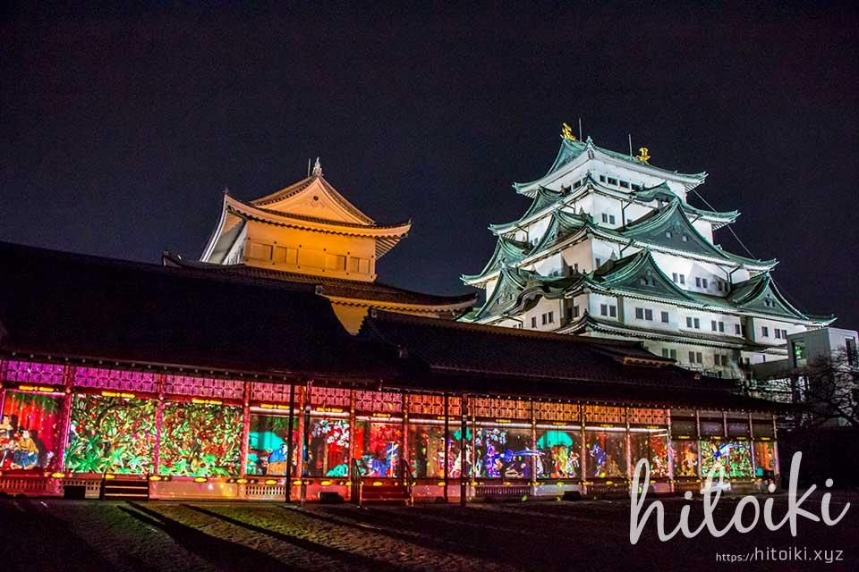 冬は名古屋城デートがオススメ!プロジェクションマッピングが開催!アクセス方法とレポートをまとめた! nagoyajo_nagoya-nightcastle_img_8398