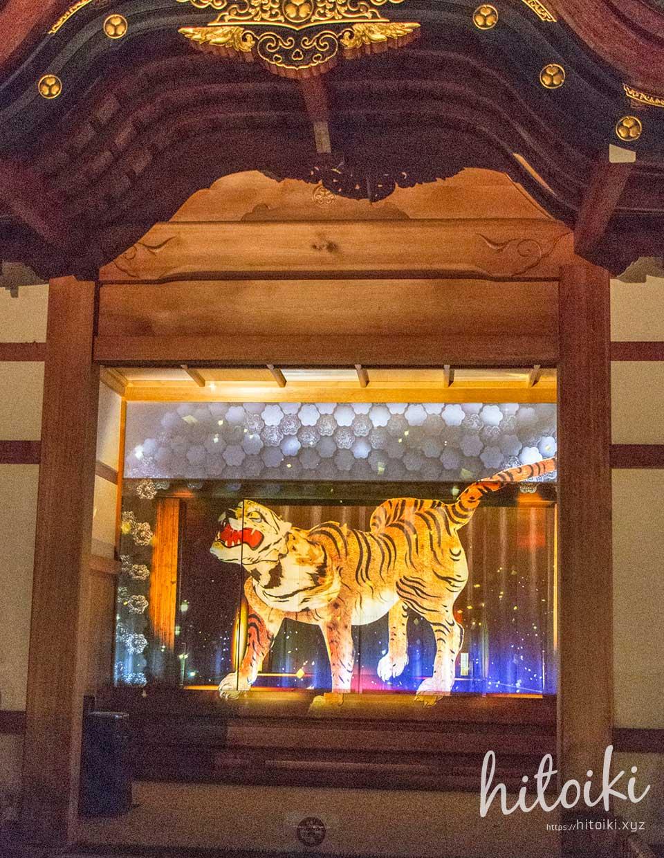 冬は名古屋城デートがオススメ!プロジェクションマッピングが開催!アクセス方法とレポートをまとめた! nagoyajo_nagoya-nightcastle_img_8414