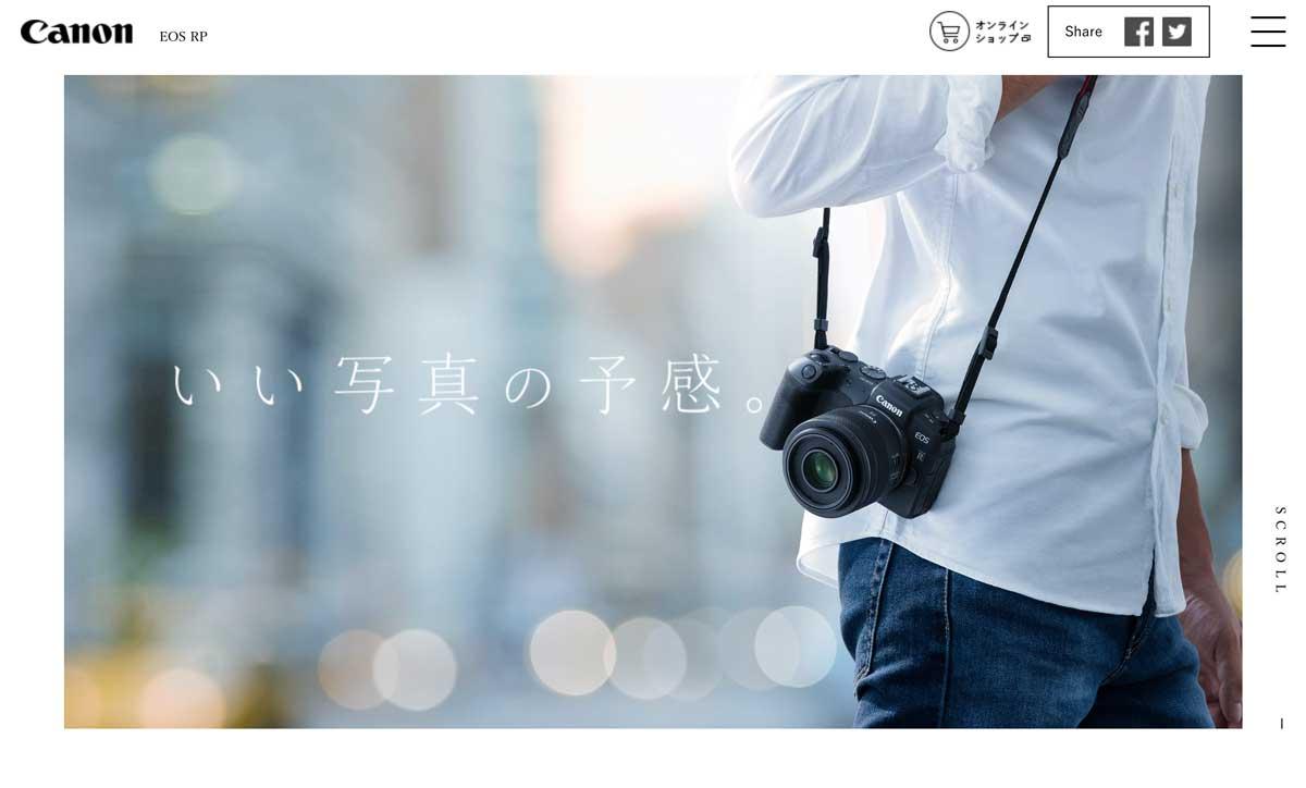 Canonの人気のミラーレスカメラ、EOS RPとEOS Rのスペックなど徹底比較した!買って後悔しない一眼レフカメラは?評価・評判・レビュー・クチコミ付き! canon_eos_rp_eosr_00