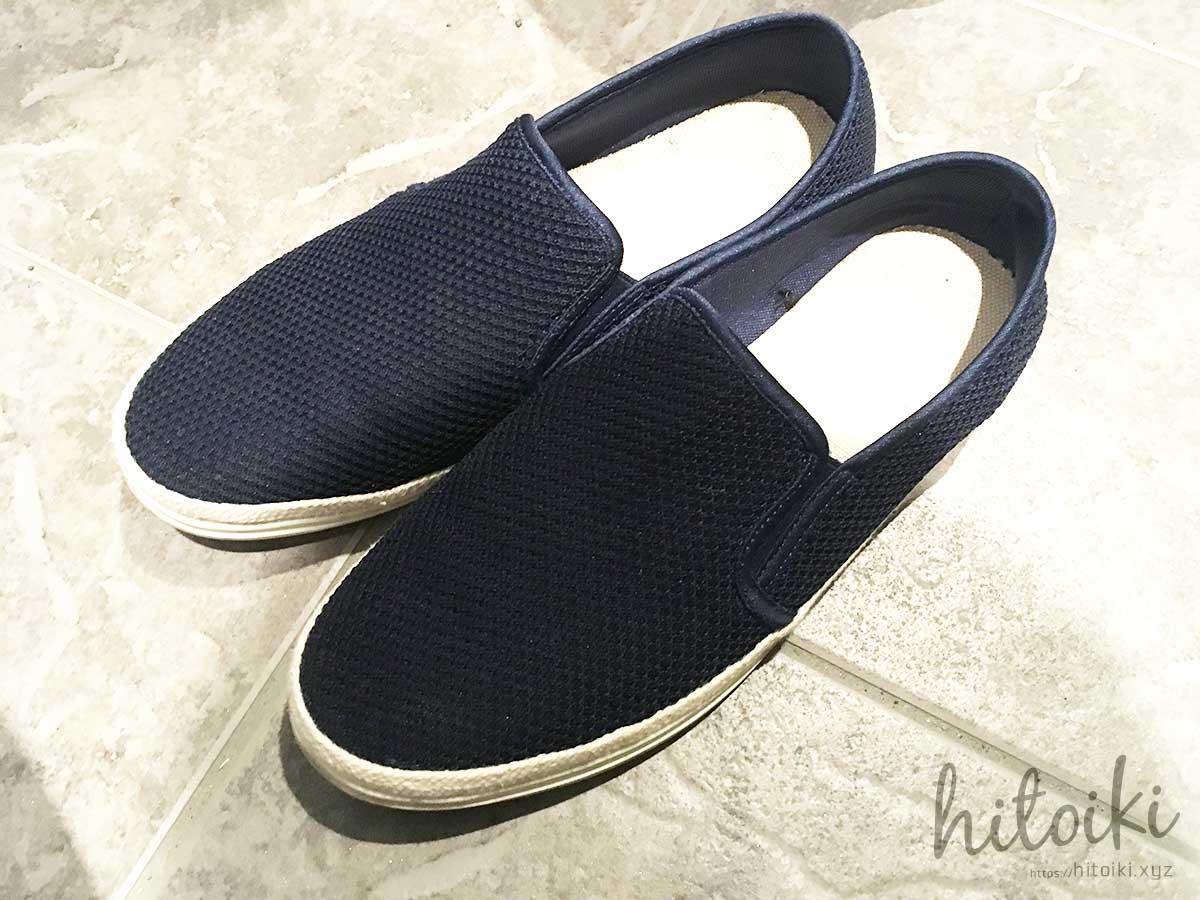 夏用スリッポン!ファストファッションの人気ブランド GUのマストバイアイテム gu_shoes_img_0152