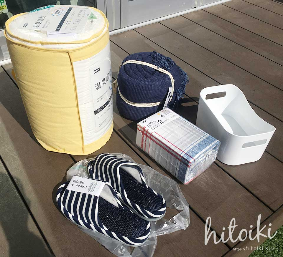ニトリの新生活応援 ライフスタイルグッズ nitori_futon_comforter_img_0238