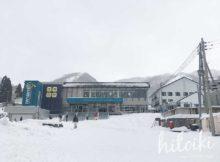 奥伊吹スキー場 ski_area_okuibuki_img_0067