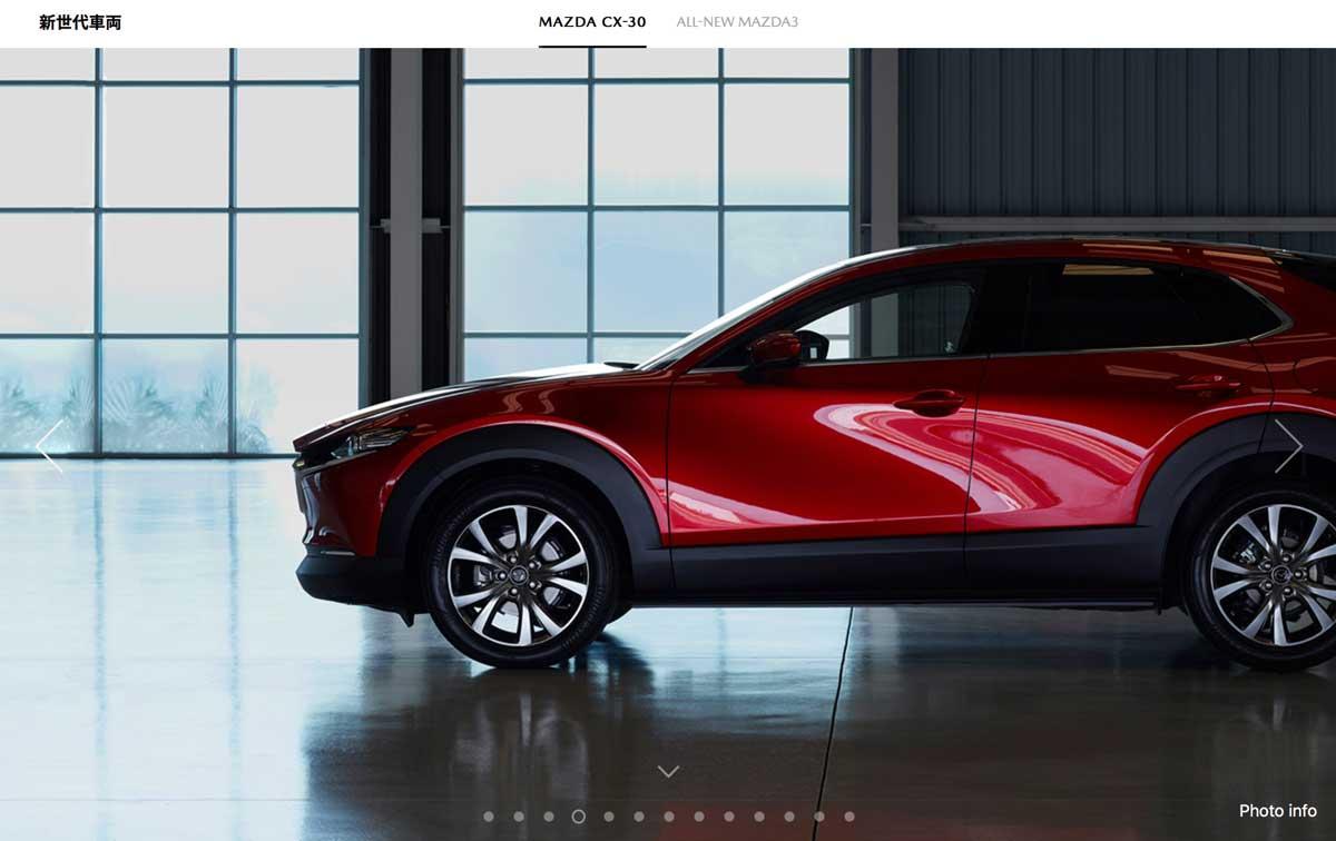 CX-30とは?新型SUV CX30の特徴やボディサイズ・スペック、評価・評判・レビュー・クチコミをまとめた! mazda_cx30_cx30_04