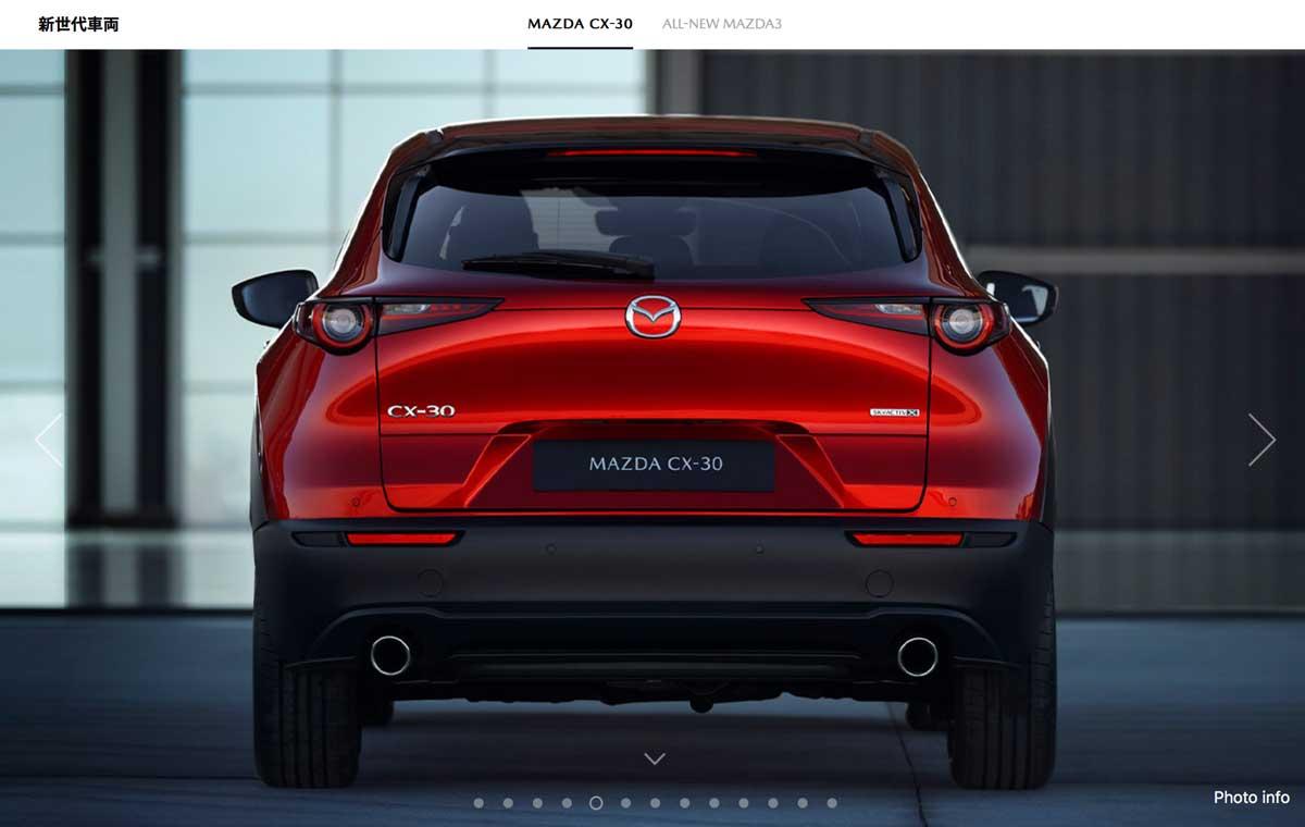 CX-30とは?新型SUV CX30の特徴やボディサイズ・スペック、評価・評判・レビュー・クチコミをまとめた! mazda_cx30_cx30_05