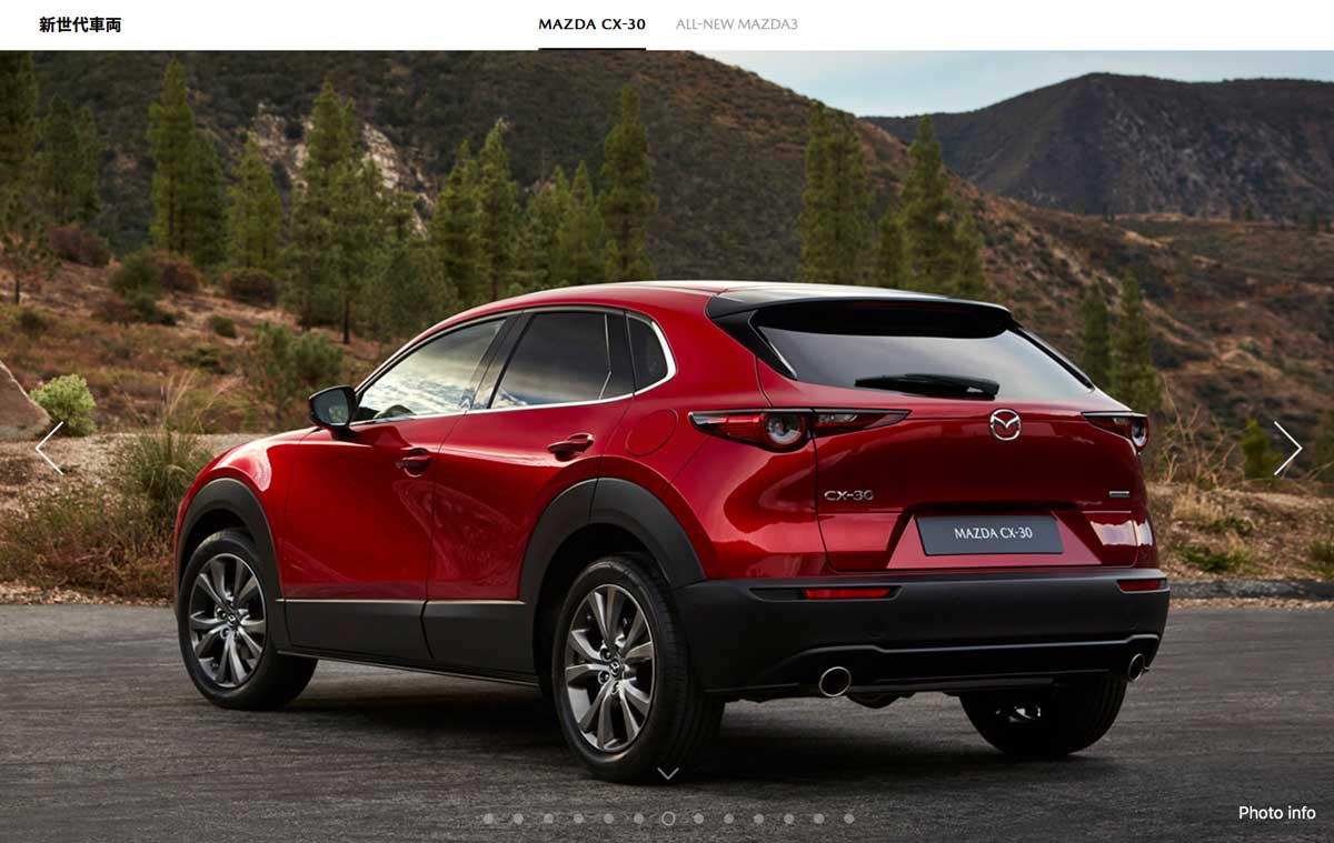 CX-30とは?新型SUV CX30の特徴やボディサイズ・スペック、評価・評判・レビュー・クチコミをまとめた! mazda_cx30_cx30_06