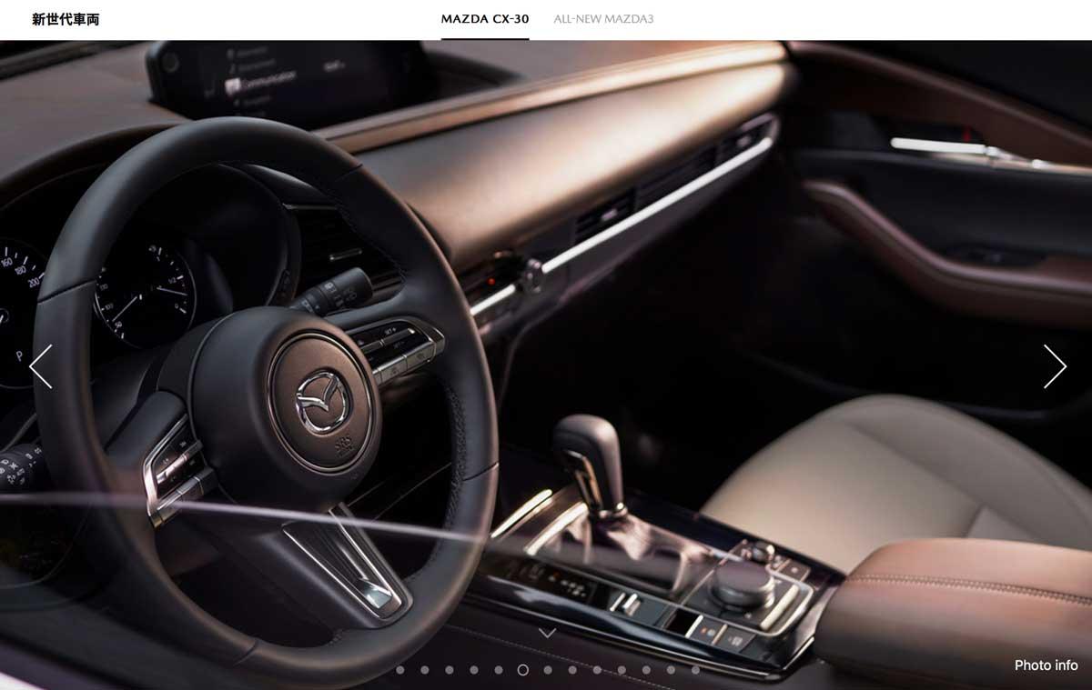 CX-30とは?新型SUV CX30の特徴やボディサイズ・スペック、評価・評判・レビュー・クチコミをまとめた! CX-30とは?新型SUV CX30の特徴やボディサイズ・スペック、評価・評判・レビュー・クチコミをまとめた! mazda_cx30_cx30_09
