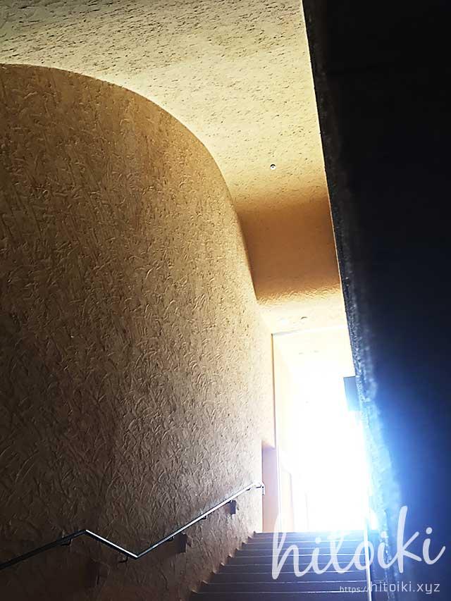 多治見のモザイクタイルミュージアムが観光地としてオススメ!おしゃれなグッズ作りの体験やオリベストリートも! tajimi_mosaictile-museum_img_0355