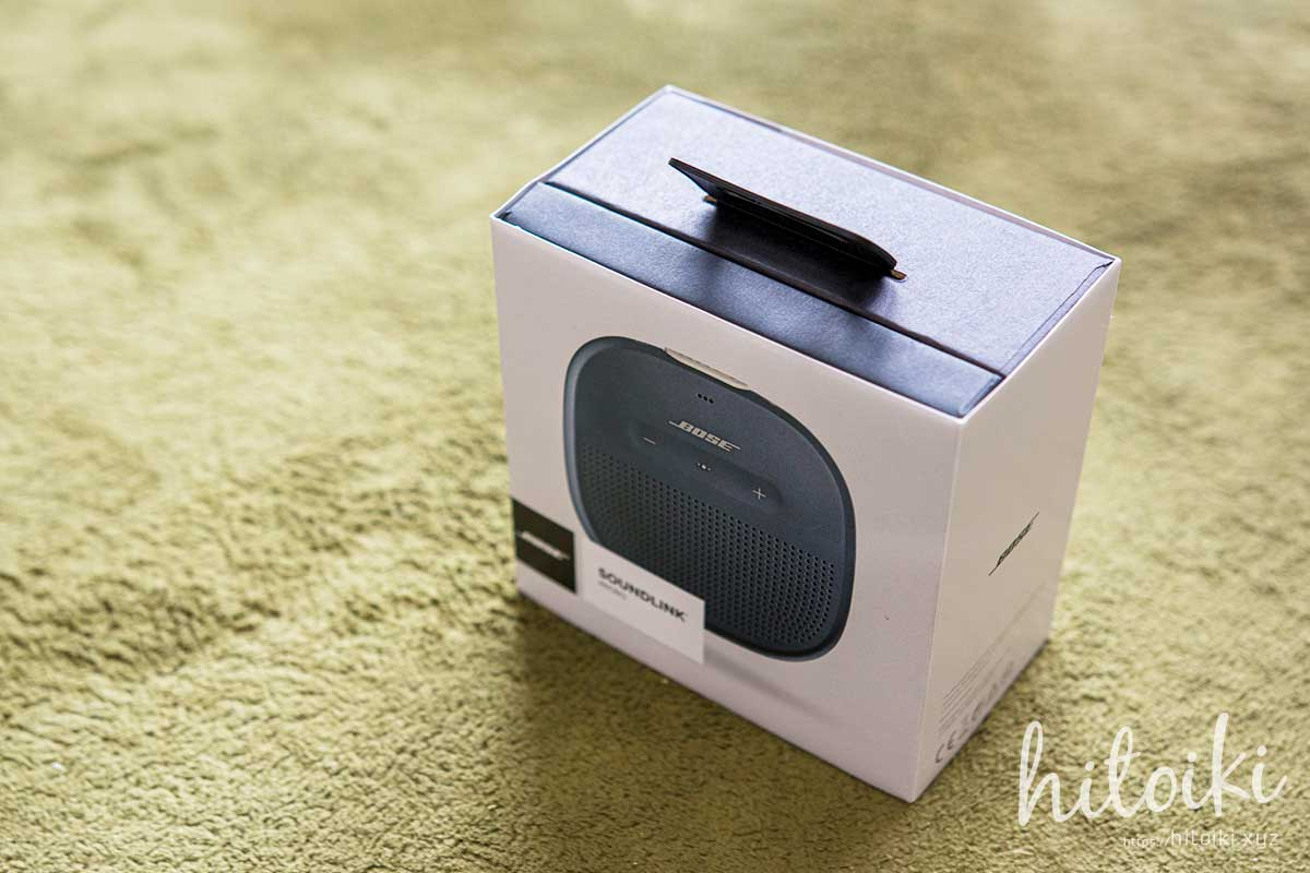 BOSEの防水Bluetoothスピーカー SoundLink Micro Bluetooth® speaker(サウンドリンク マイクロ スピーカー・SLINKMICROBLU)に満足!人気のボーズの評価・評判・レビュー・クチコミ・効果・口コミをまとめた!選び方で失敗しない&後悔しないために、YouTubeで人気の視聴動画もまとめた! bose_soundlink-micro_img_9454