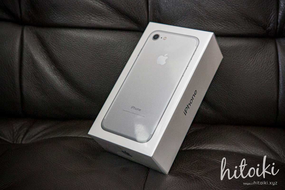 iPhoneSEからiPhoneXSやXRではなく、iPhone7に機種変更した理由をまとめた! iphonese_to_iphone7_img_9472