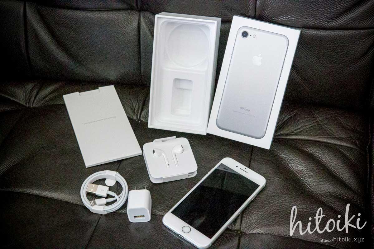 iPhoneSEからiPhoneXSやXRではなく、iPhone7に機種変更した理由をまとめた! iphonese_to_iphone7_img_9474