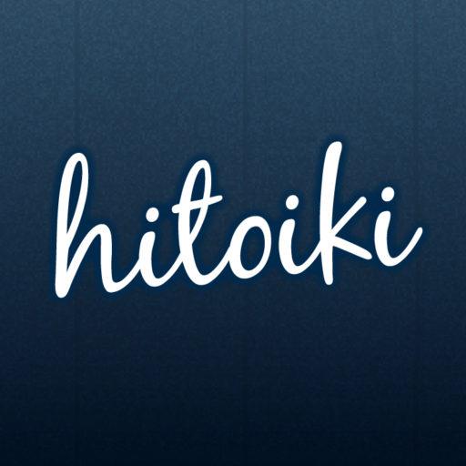 hitoiki( ひといき )