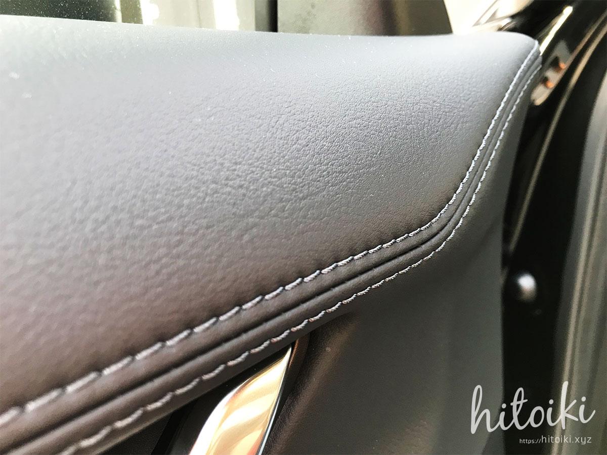 マツダCX-8、CX-5、MAZDA3、アテンザ、アクセラの高い質感のドアトリムの真実!高い質感や高級感の秘密!合皮の縫い合わせではなかった! cx-8_cx8_door-trim_img_1098