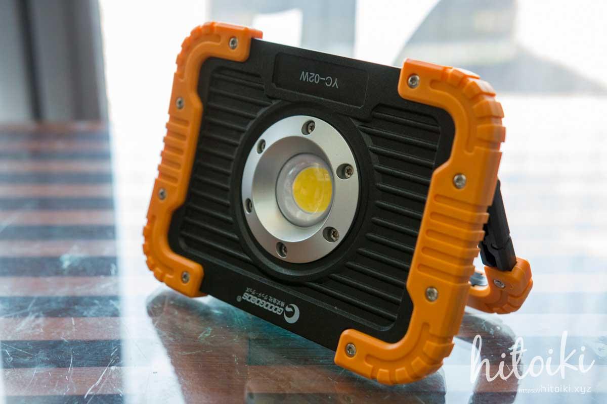 アウトドアやBBQ、防災対策・災害対策に活躍!人気のLEDランタン・LED投光器  YC-02W!おしゃれなアイテムも比較しまとめた! lantern_yc-02w_img_9487