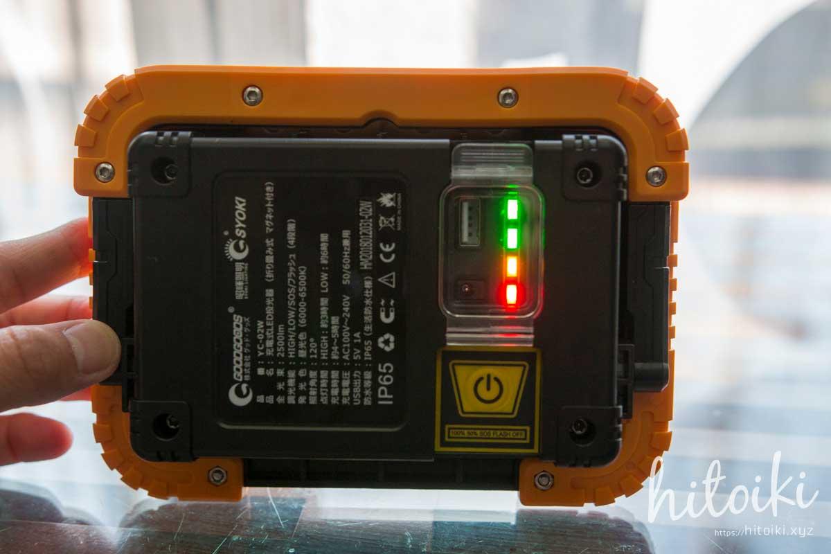 アウトドアやBBQ、防災対策・災害対策に活躍!人気のLEDランタン・LED投光器  YC-02W!おしゃれなアイテムも比較しまとめた! lantern_yc-02w_img_9489