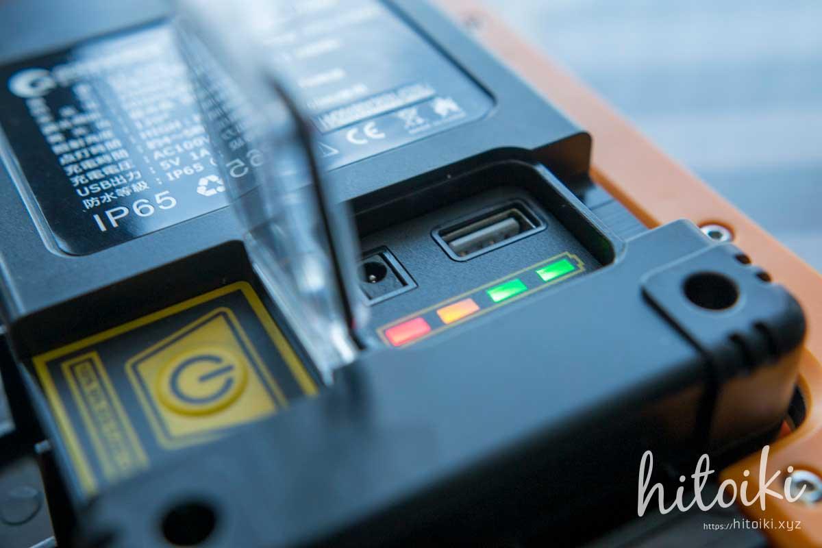 アウトドアやBBQ、防災対策・災害対策に活躍!人気のLEDランタン・LED投光器  YC-02W!おしゃれなアイテムも比較しまとめた! lantern_yc-02w_img_9490