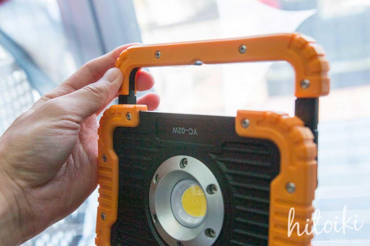 アウトドアやBBQ、防災対策・災害対策に活躍!人気のLEDランタン・LED投光器  YC-02W!おしゃれなアイテムも比較しまとめた! lantern_yc-02w_img_9491