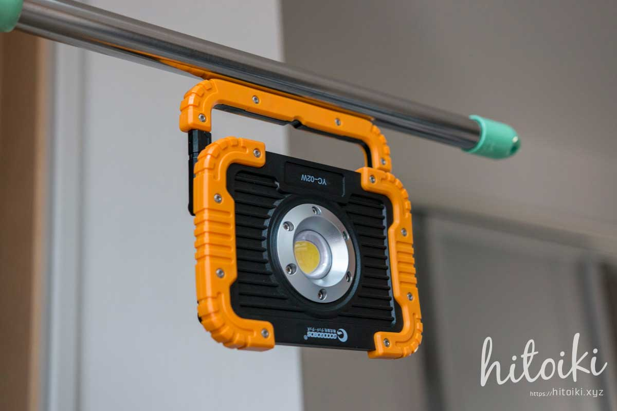 アウトドアやBBQ、防災対策・災害対策に活躍!人気のLEDランタン・LED投光器  YC-02W!おしゃれなアイテムも比較しまとめた! lantern_yc-02w_img_9492
