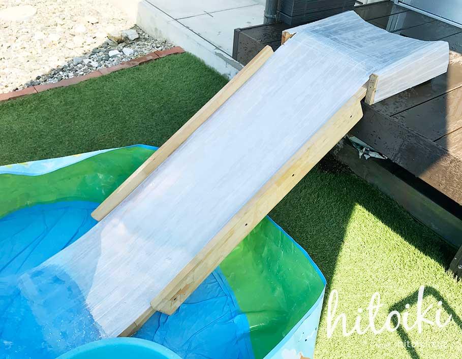 木製の滑り台&ウォータースラーダーをDIYで自作 diy_wood_water_slider_img_3586