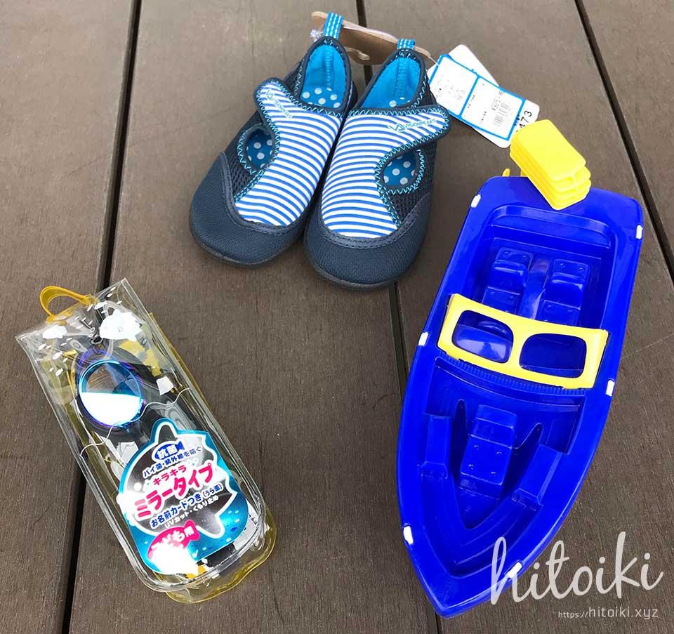 ヒマラヤでキッズ用のプール道具&海水浴道具! himaraya_kids_goods