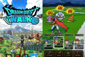 ドラクエウォークのおすすめ攻略サイトをまとめた!ドラゴンクエストウォークの転職やスキル、こころ、装備のオススメは? DQウォーク dragonquest_walk_dqwalk_01