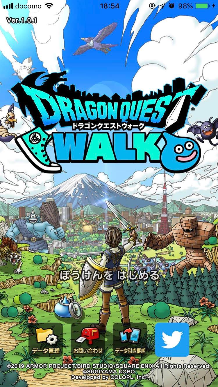 ドラクエウォークのおすすめ攻略サイトをまとめた!ドラゴンクエストウォークの転職やスキル、こころ、装備のオススメは?  DQウォーク dragonquest_walk_dqwalk_02