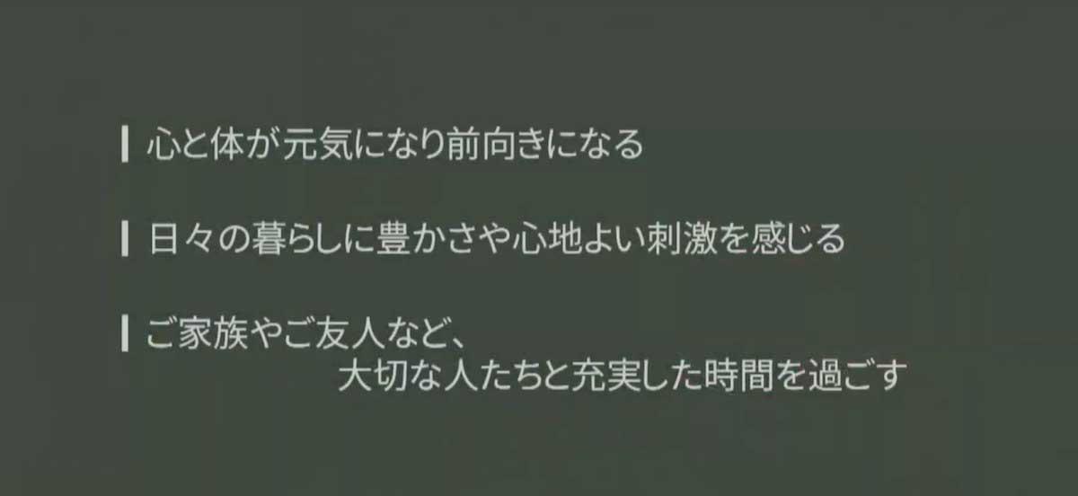 マツダCX-30(MAZDACX-30、CX30)の日本仕様 公式発表会の様子をまとめた! mazdacx-30_cx30_japan_08