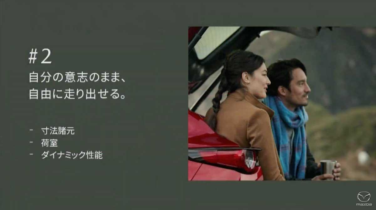 マツダCX-30(MAZDACX-30、CX30)の日本仕様 公式発表会の様子をまとめた! mazdacx-30_cx30_japan_34