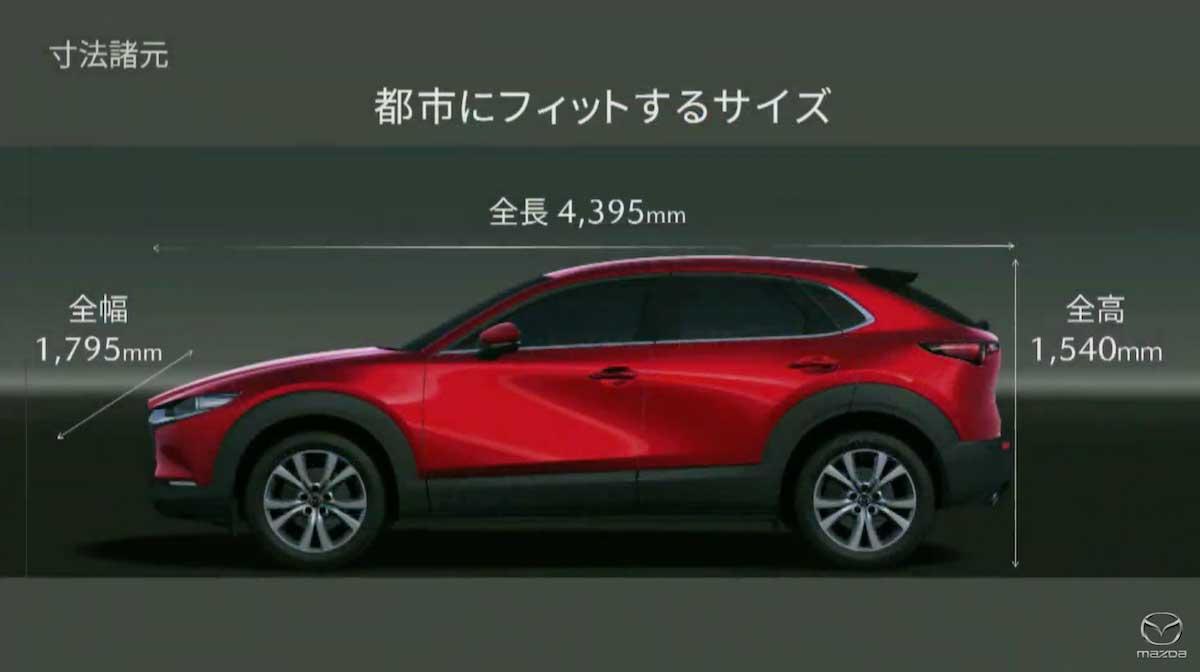 マツダCX-30(MAZDACX-30、CX30)の日本仕様 公式発表会の様子をまとめた! mazdacx-30_cx30_japan_35