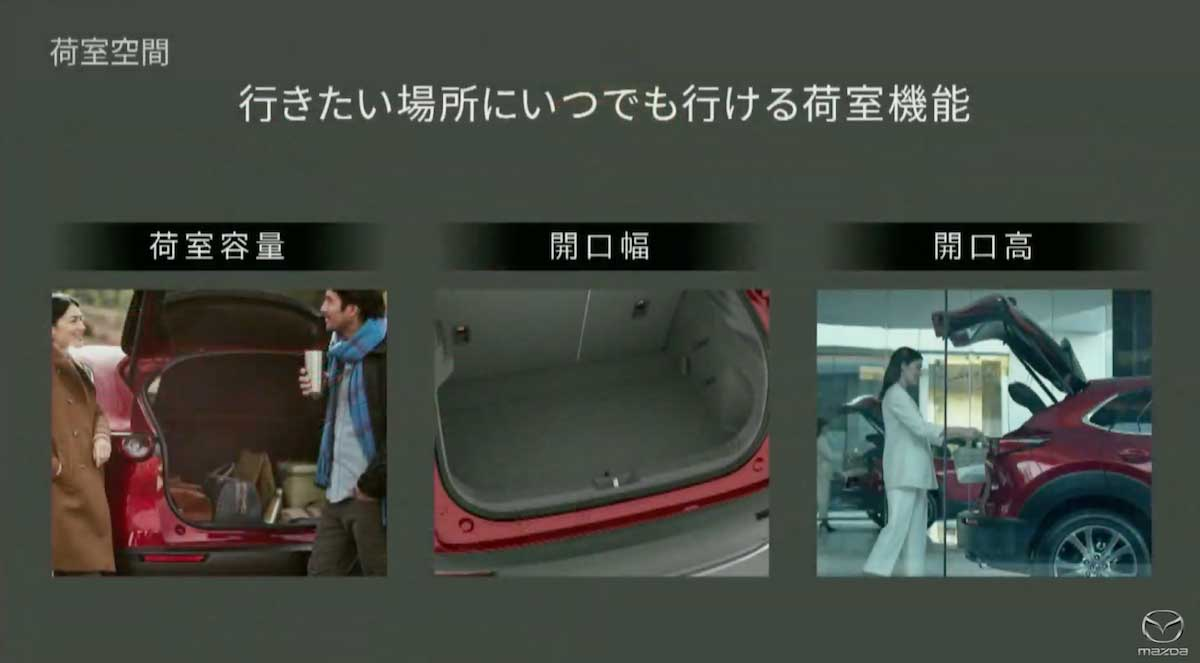 マツダCX-30(MAZDACX-30、CX30)の日本仕様 公式発表会の様子をまとめた! mazdacx-30_cx30_japan_37