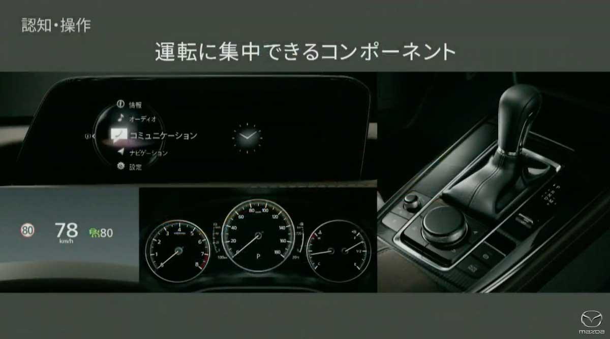 マツダCX-30(MAZDACX-30、CX30)の日本仕様 公式発表会の様子をまとめた! mazdacx-30_cx30_japan_46