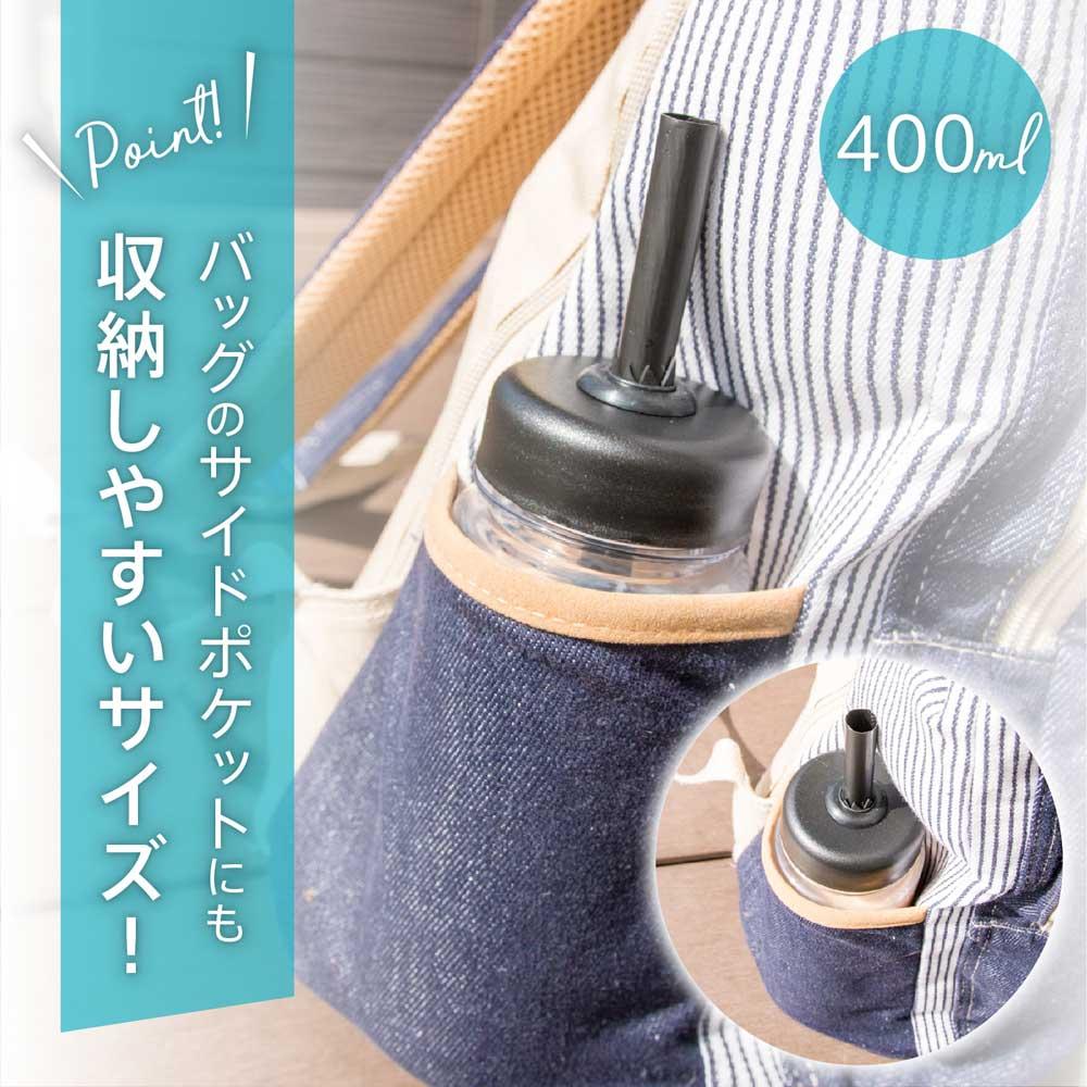 シンプルでおしゃれ!タピオカ専用のドリンクボトルが登場!5色のストロー付属で、アウトドアやドライブに最適! tapioca_drink_bottle_03