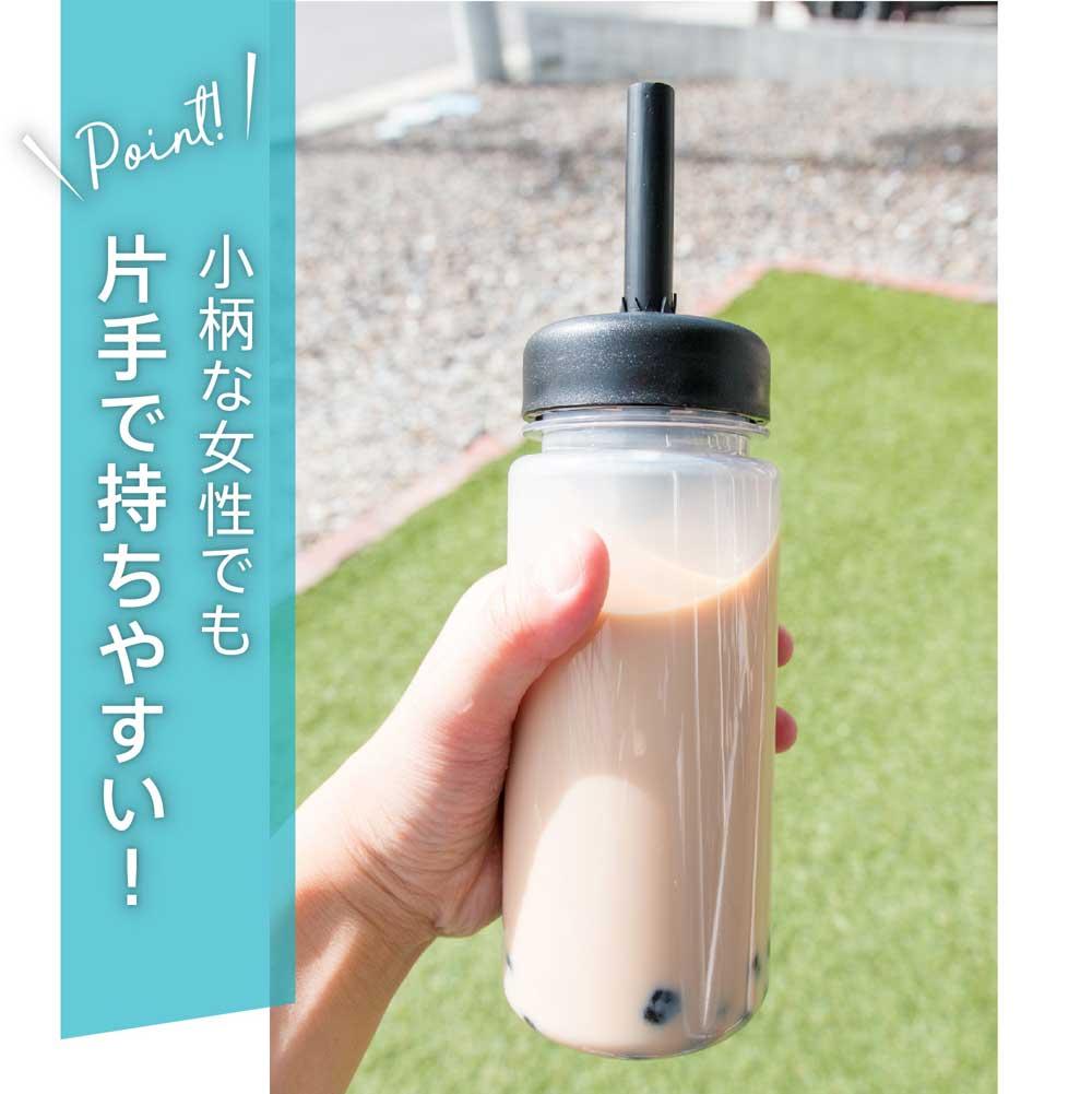 シンプルでおしゃれ!タピオカ専用のドリンクボトルが登場!5色のストロー付属で、アウトドアやドライブに最適! tapioca_drink_bottle_04