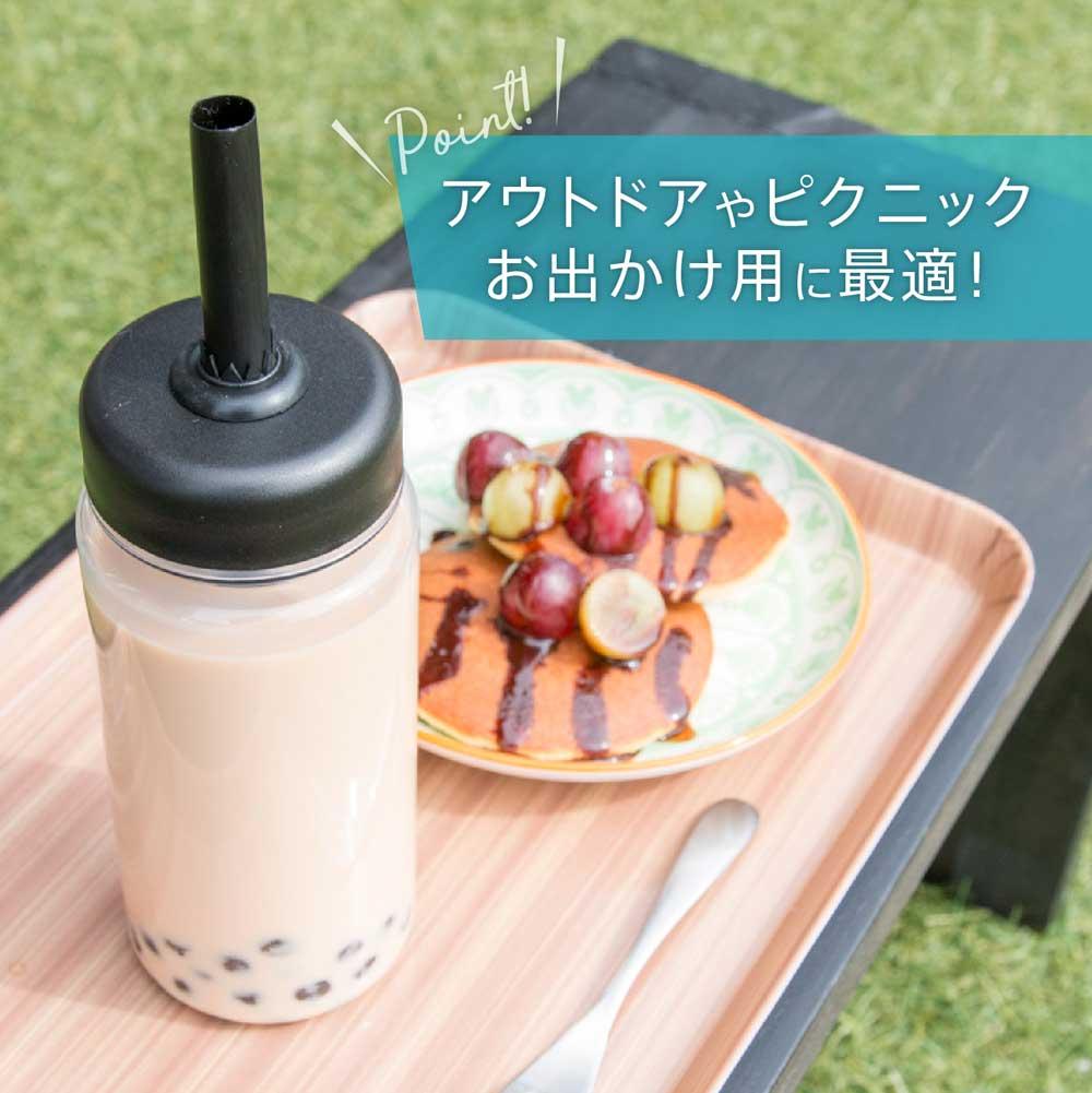 シンプルでおしゃれ!タピオカ専用のドリンクボトルが登場!5色のストロー付属で、アウトドアやドライブに最適! tapioca_drink_bottle_05