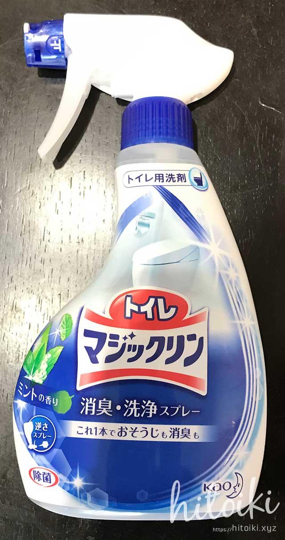 事務所のトイレ掃除に!トイレマジックリンが定番でコスパ最高!  magiclean_img_2098