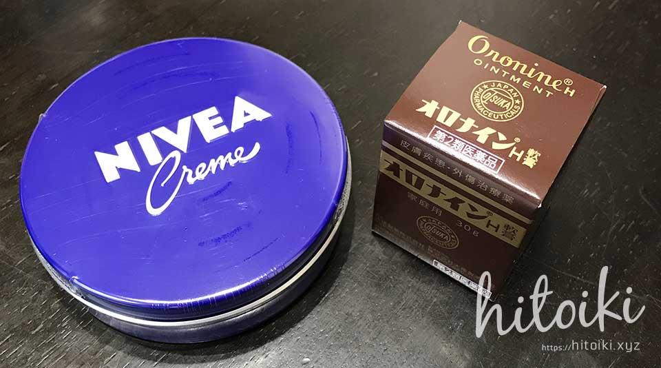 あかぎれや乾燥肌対策に!ニベア青缶とオロナイン nivea_ohn_img_2099