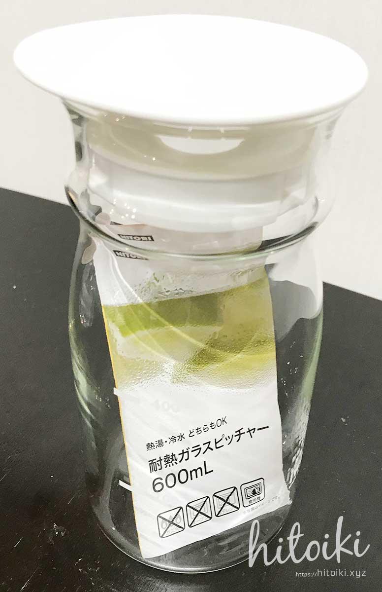 ニトリの耐熱ガラスピッチャー 600ml 食洗機対応 熱湯・冷水ケトル・タンブラー nitori_img_2273